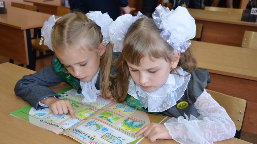 Уже 63 тыс. детей зачислены в первые классы подмосковных школ