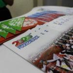 В подготовке и проведении Всемирной Фольклориады будут задействованы 700 волонтеров