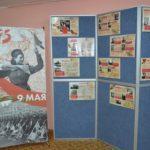 Виртуальная выставка «Женское лицо Победы»