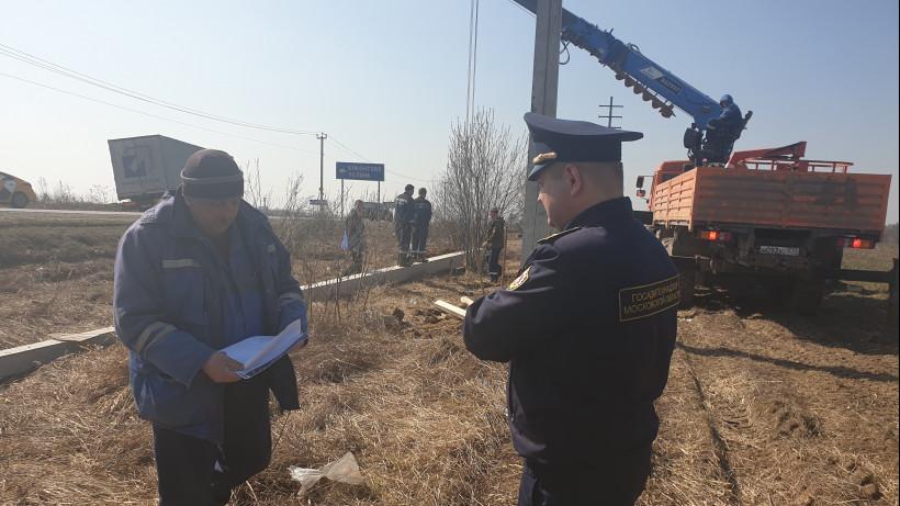 Внештатные сотрудники Госадмтехнадзора устранили 930 нарушений в Подмосковье