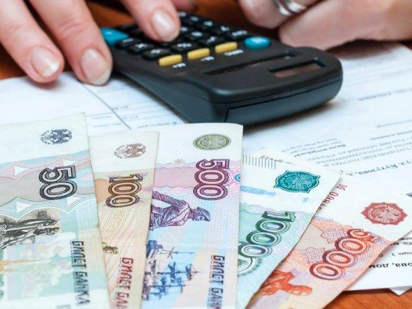 Возросший налог на вклады физических лиц вынуждает россиян массово снимать деньги с депозитов