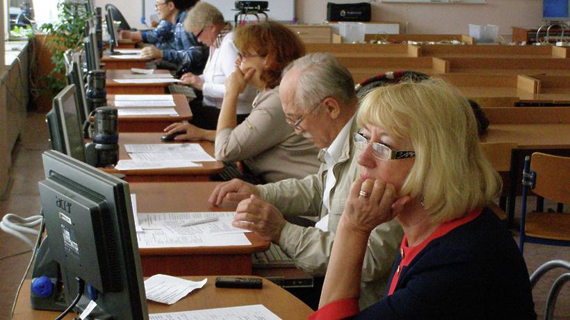 Жители Московской области старше 50 лет смогут пройти переобучение