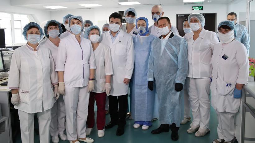 Андрей Воробьев открыл новую лабораторию по диагностике коронавирусной инфекции в Королеве