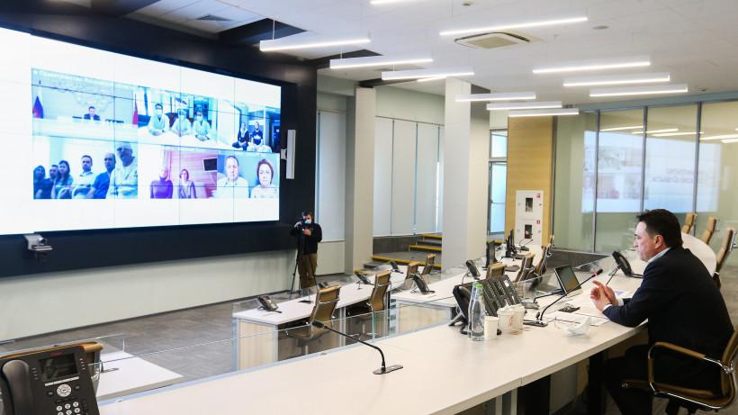 Андрей Воробьев провел видеоселекторное совещание с главврачами медучреждений