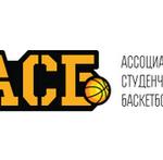 Ассоциация студенческого баскетбола переводит свои проекты в цифровой формат