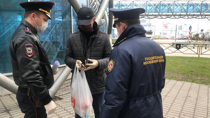 Более 2 тыс. протоколов оформили за нарушение режима самоизоляции в Подмосковье