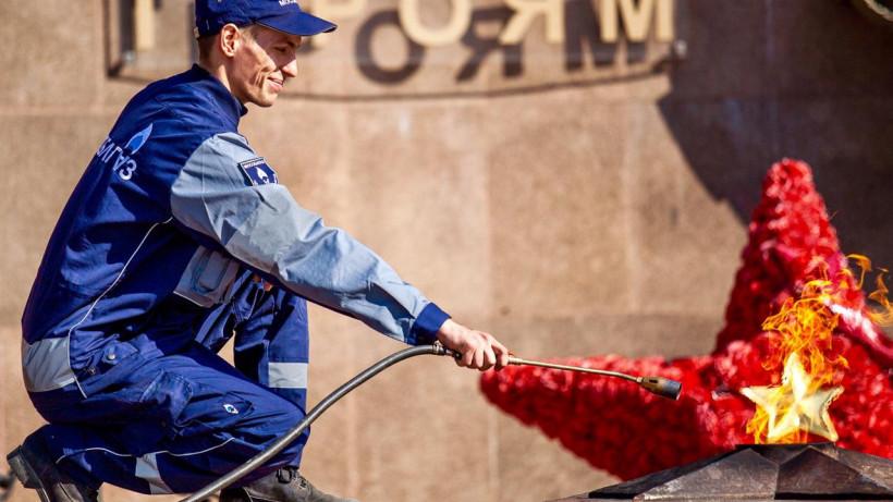 Более 50 мемориалов проверит «Мособлгаз» в преддверии Дня Победы