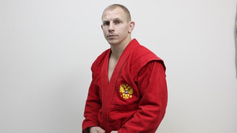 Чемпион мира по джиу-джитсу Дмитрий Кучаев стал ведущим онлайн-тренировки «Живу спортом»