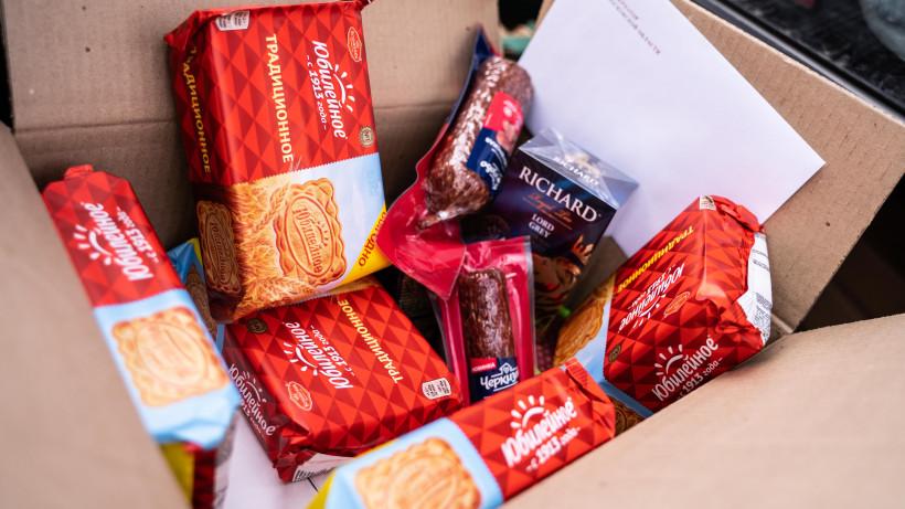 До 90 тыс. продуктовых наборов доставили пенсионерам и многодетным в Подмосковье за апрель