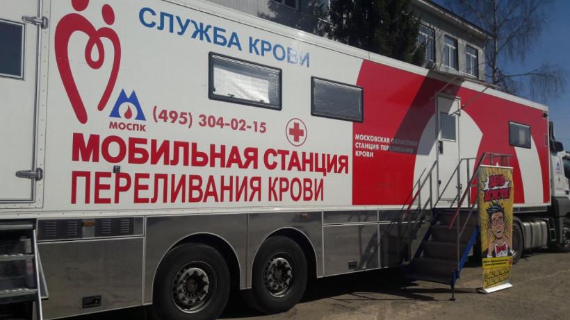 Донорская акция Росгвардии «От сердца к сердцу» стартовала в Подмосковье