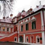 Дворец Волковых-Юсуповых передан в федеральную собственность