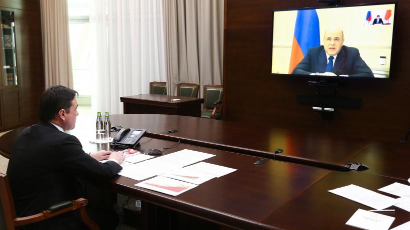 Губернатор принял участие в заседании президиума Координационного совета по борьбе с распространением Covid-19