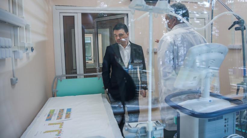 Губернатор проверил ход капитального ремонта инфекционного отделения в Звенигороде