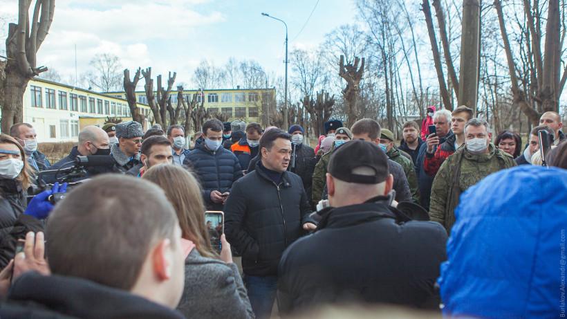 Губернатор встретился с жителями дома в Орехово-Зуеве, в котором произошел взрыв газа