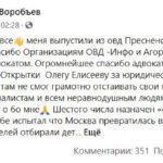 Иисуса оштрафовали на одну тысячу рублей