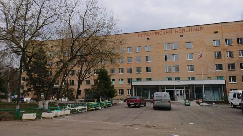 Инфекционный центр появится в Люберецкой районной больнице до середины мая