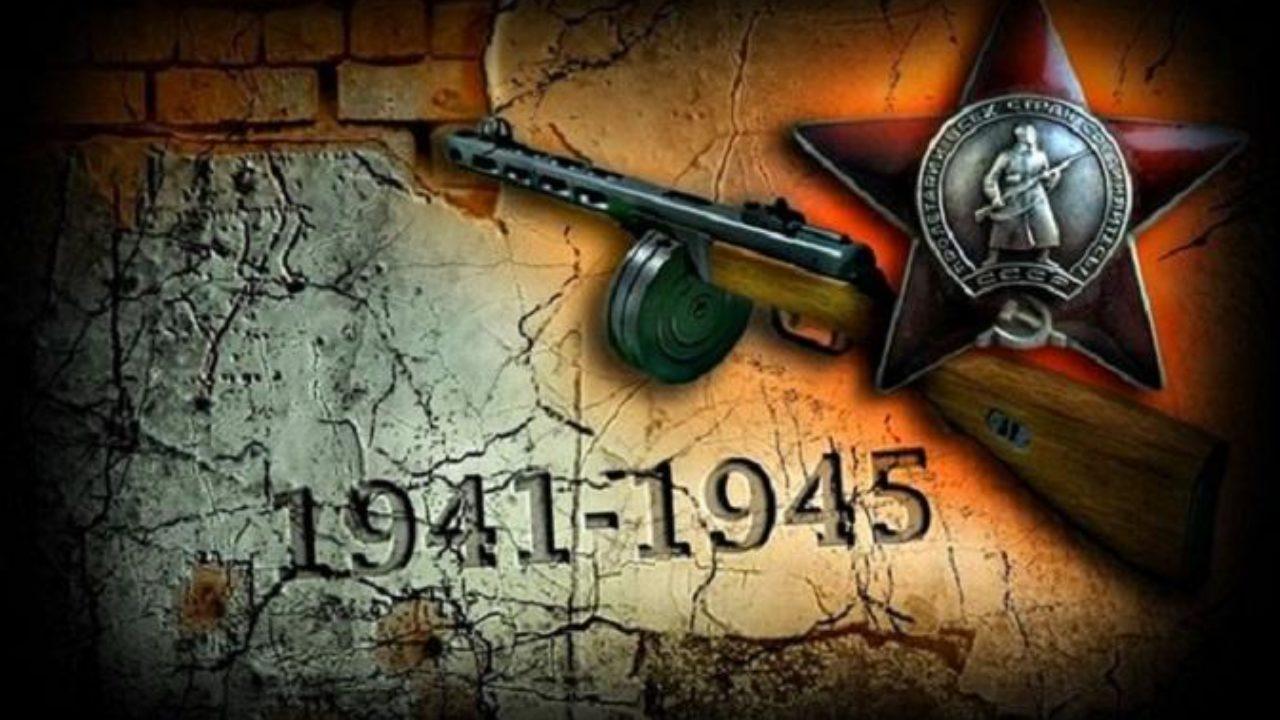Интеллектуальная онлайн-игра «Дорогами войны» состоится в БГУ 30 апреля