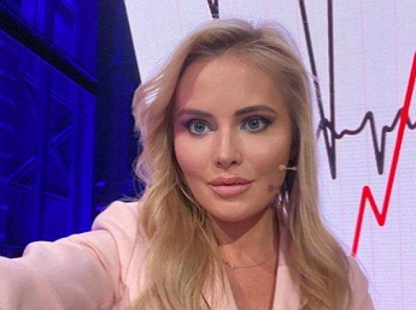 """""""Я зарабатывала эскортом"""": Дана Борисова вспомнила, как продавала тело из-за наркомании"""
