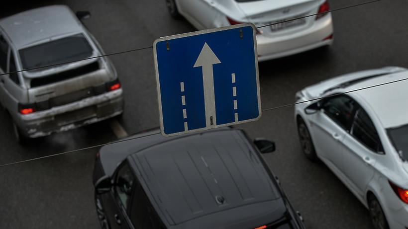 Схема движения автомобилей