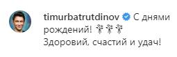 """""""Какой ужас"""": Харламов бросил Асмус в ее день рождения, променяв жену на сестер-близняшек"""