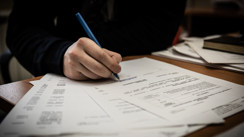 Компанию«Аларм» внесут в реестр недобросовестных поставщиков
