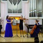 Концерт «Барокко шутит, или музыкальная галиматья»