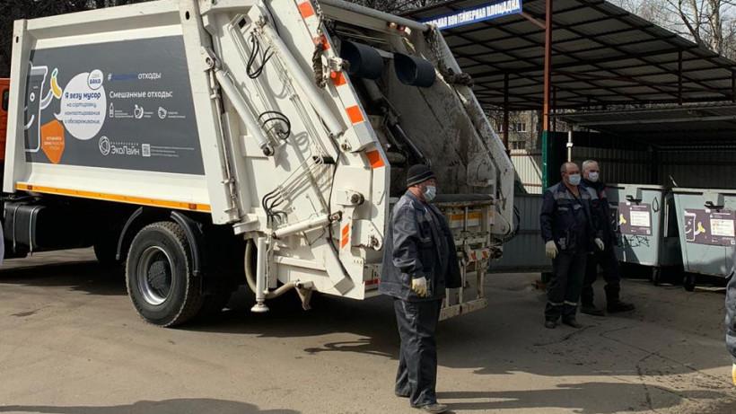 Меры для бесперебойного вывоза отходов усилят в период майских праздников в Подмосковье