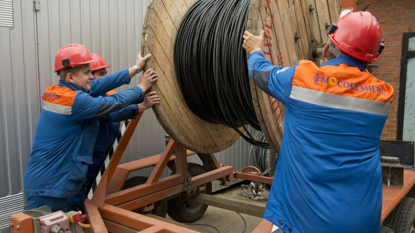 «Мособлэнерго» построит 4,5 км ЛЭП для электроснабжения домов в Озерах