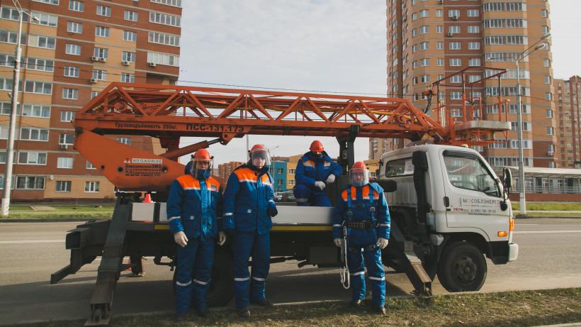 Мособлэнерго проведет капремонты энергообъектов в Домодедове