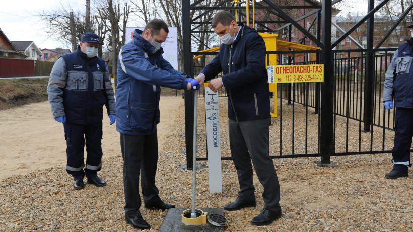 Новый газопровод ввели в эксплуатацию в Дмитровском округе