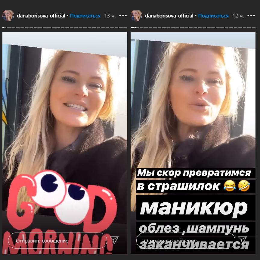 """""""Она поплыла, совсем неадекват"""": эскортница Дана Борисова шокировала Сеть трезвым фото без фильтров"""