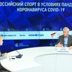 Онлайн-конференция Олега Матыцина в МИА «Россия сегодня»: Спорт в условиях пандемии COVID-19