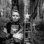 Онлайн-встреча с поэтом Александром Пелевиным