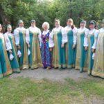 Онлайн-знакомство с народным ансамблем «Русская песня»
