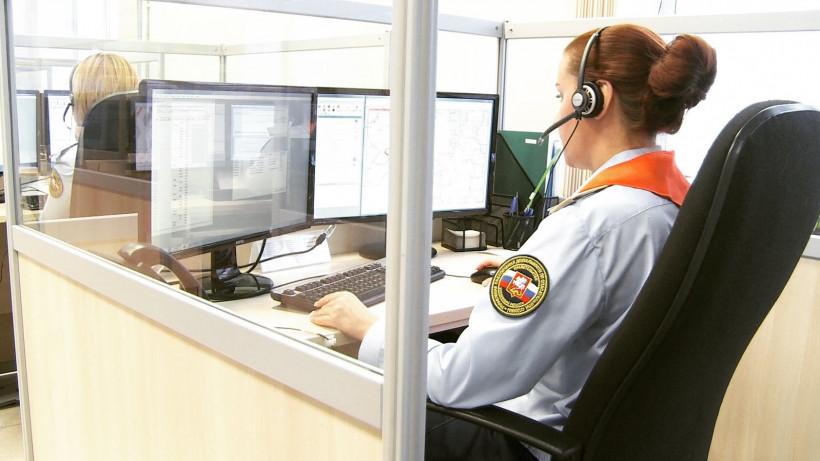 Операторы системы-112 Подмосковья переведены на усиленный режим работы
