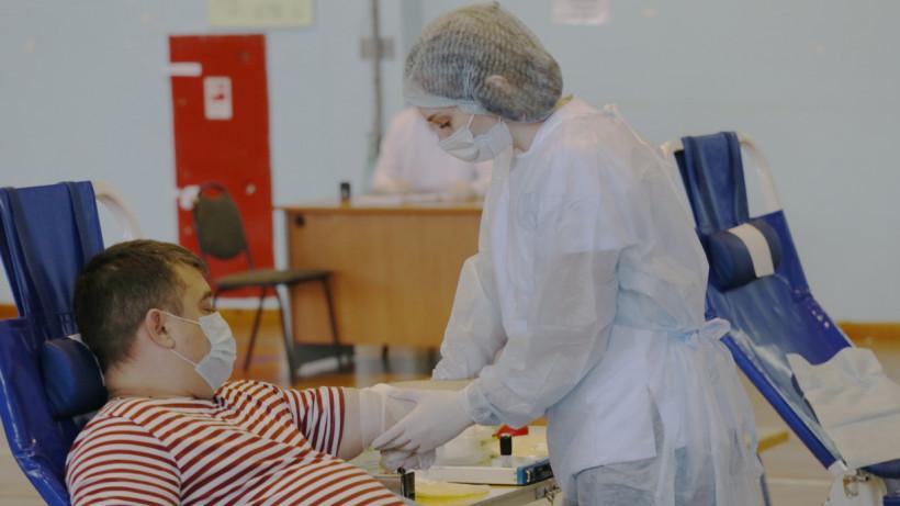 Почти 30 литров крови сдали подмосковные росгвардейцы в рамках донорской акции