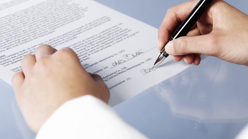 Правительство Московской области и Росимущество подписали соглашение о взаимодействии