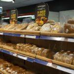 Стоимость продуктов вырастет