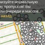 Россияне вышли на протесты в онлайн-режиме