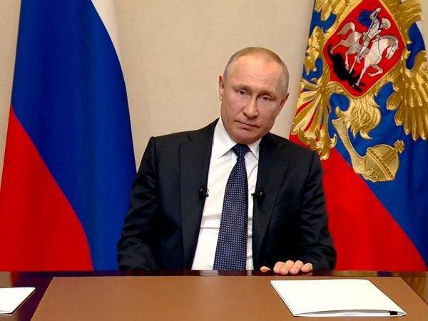 Путин выступит с новым обращением к россиянам 15 апреля