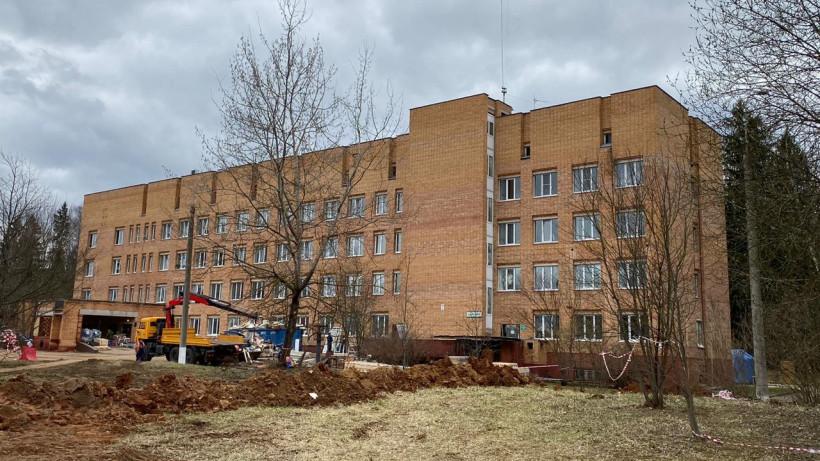 Работы по перепрофилированию больницы в инфекционный центр приняли в Наро-Фоминском округе
