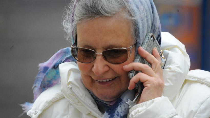 Соцработники обзвонили 1,3 млн пенсионеров Московской области с предложением помощи
