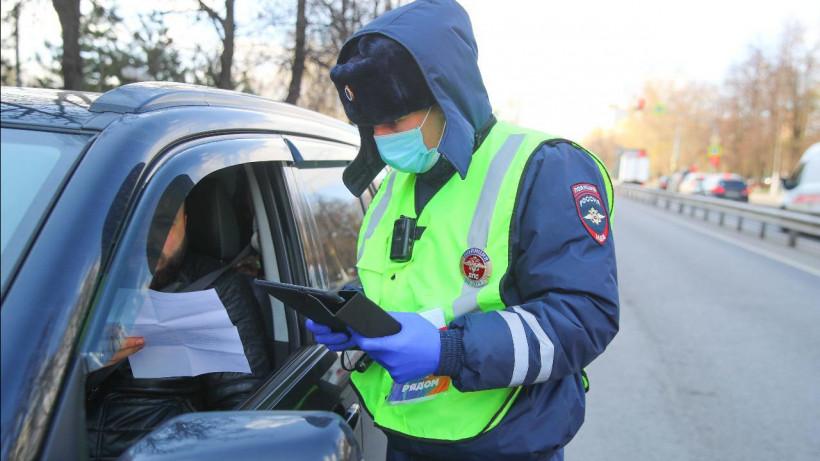 Сотрудники ГИБДД проверили более 351 тыс. транспортных средств в Подмосковье за неделю