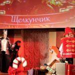 Трансляция детской музыкальной программы «Щелкунчик»