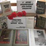 Видео-обзор книги «Пережившие АД фашистской неволи»