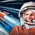 Видеоигра «Мир космонавтики»