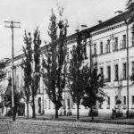 Видеолекция «Иван Никитин. «Дневник семинариста»