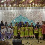 Видеозапись концерта, посвященного родному селу