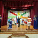 Виртуальный концерт «Мы из народа»