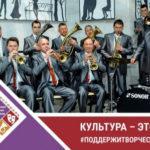 Всероссийский фестиваль-конкурс любительских творческих коллективов стартует в онлайн-формате